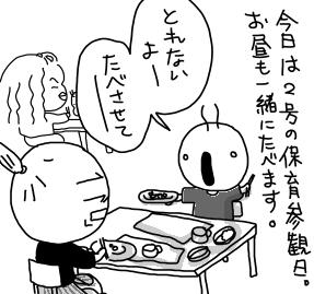 80612sanka1.jpg