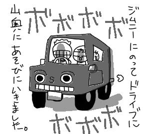 80707jimu1.jpg