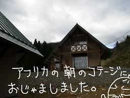 P1010021.jpg