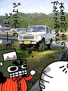 P4050001.jpg