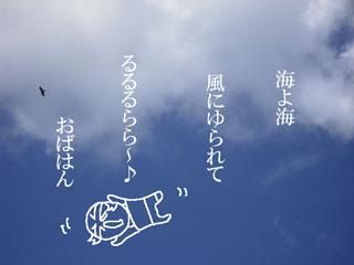 P6190033.jpg