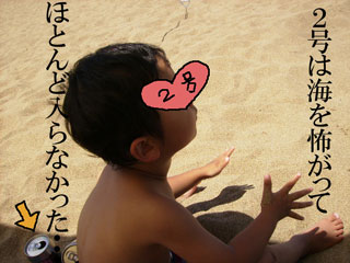 P6190038.jpg