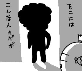 afuro2.jpg