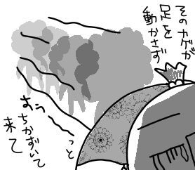 afuro3.jpg