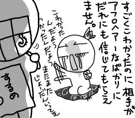 afuro4.jpg