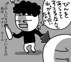 ha32011.jpg