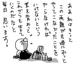 ha3204.jpg