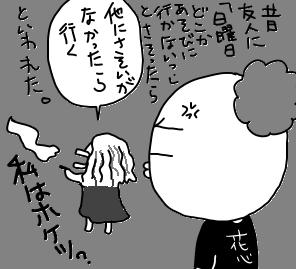 ho328.jpg