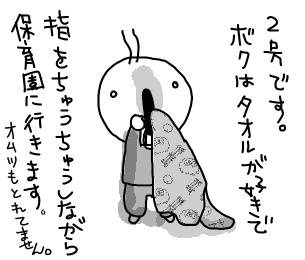 ni322.jpg