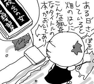 ryo4231.jpg