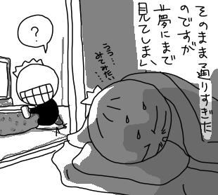 ryo4233.jpg