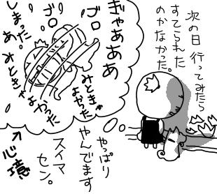 ryo4234.jpg