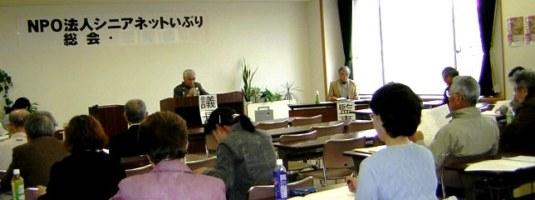 2008-05-25(s)soukai4.jpg