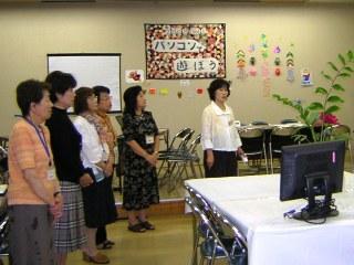 2008-06-15(s)pasokondeasobou.jpg