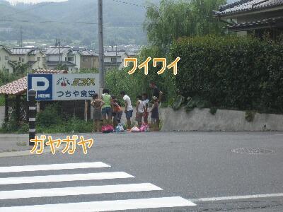 20080804b.jpg
