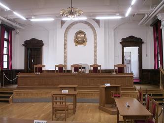 資料館 法廷