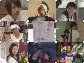 [SUBPIG][Yasuko to Kenji ep01][(008121)21-17-50]