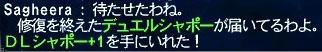 DLchapeauHQ_obtain.jpg