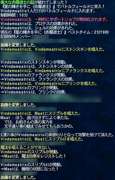 G5_2_a.jpg