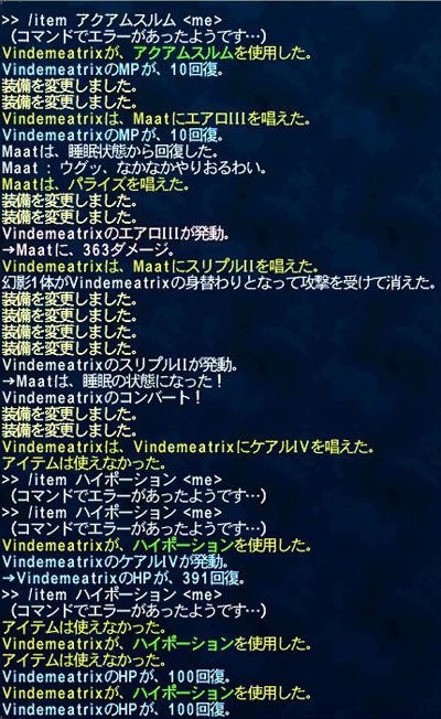 G5_2_c.jpg
