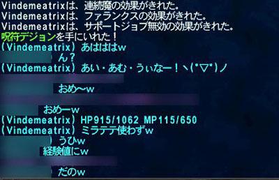 G5_2_e.jpg