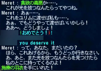 altruistic_cape_d.jpg