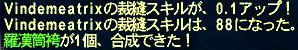 cc_skill88.jpg