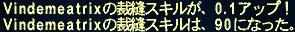 cc_skill90.jpg