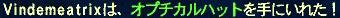 hakutaku_ohat.jpg