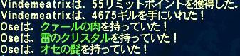 ose_jun27.jpg