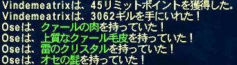 ose_jun29.jpg