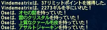 ose_jun29b.jpg