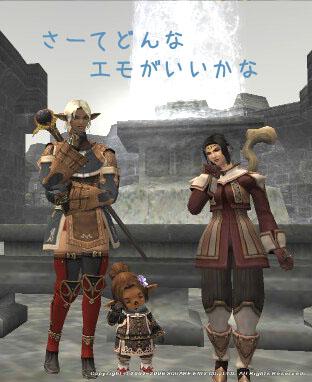 trio_2.jpg