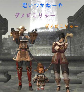 trio_3.jpg
