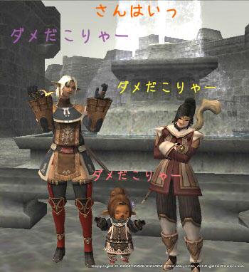 trio_5.jpg