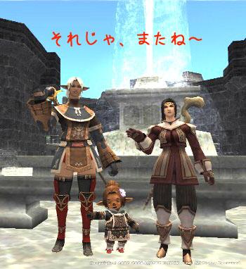 trio_8.jpg