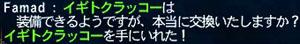 yigitfeet_111506.jpg