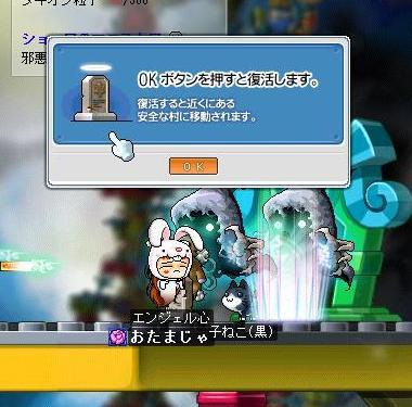 ((_ヾ(≧血≦;)ノ_))きぃぃぃぃっ!