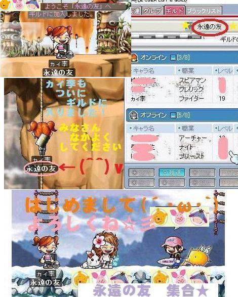 Maple0045_20080401093305.jpg