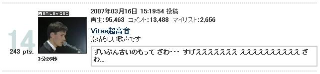 nico_ran_14.jpg