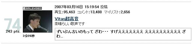 nico_ran_74.jpg