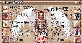 女神の仮面2