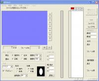 SE1.jpg