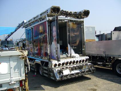 MYUパパさんのトラック01