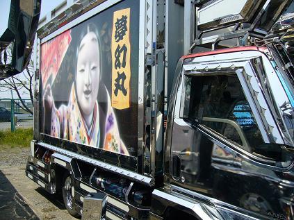 MYUちゃんのパパさんのトラック02
