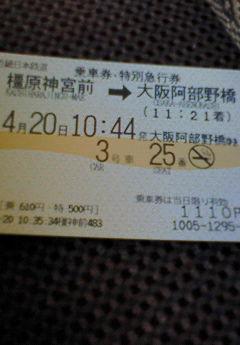 200804201107000.jpg