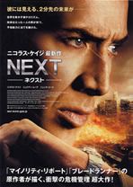 0_next.jpg