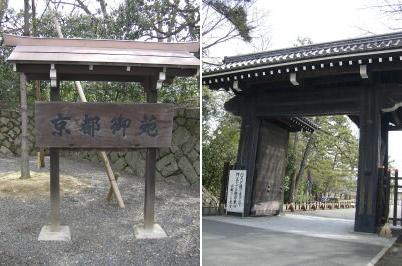 京都-0221