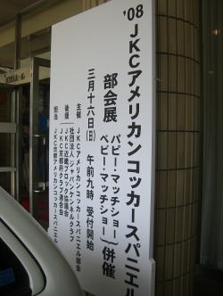 京都 0341