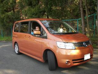 京都 13311